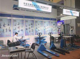 Triển lãm Hội chợ Canton 2019