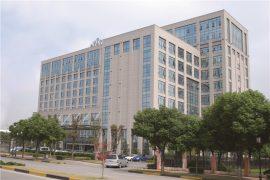 Trung Quốc HQ